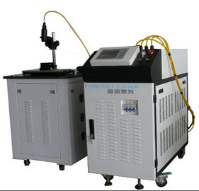 الصين High precision Welding Optical Fiber Laser Welding Machine for Electronic Parts المزود