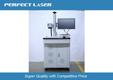 الصين High Effciency Laser Marking Machine , 10 Watt Fiber Optic Laser Etching Machine المزود