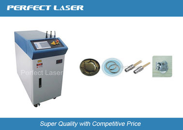 الصين Automatic Mold Laser Soldering Machine For Optical Fiber Transmission المزود