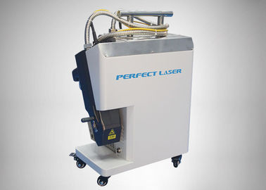 Rust Laser Cleaning Machine 220 Volt  Power Environmental For Mold Industry